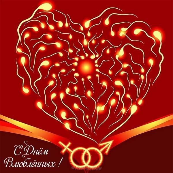 krasivaya otkrytka s dnem sv valentina