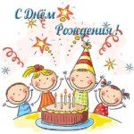Красивая открытка с днём рождения девочке скачать бесплатно на сайте otkrytkivsem.ru