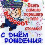 Красивая открытка с днём рождения для внучки скачать бесплатно на сайте otkrytkivsem.ru