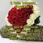 Красивая открытка с днём рождения подружке скачать бесплатно на сайте otkrytkivsem.ru