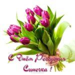 Красивая открытка с днём рождения сыночка скачать бесплатно на сайте otkrytkivsem.ru