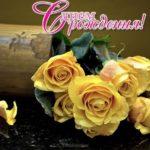Красивая открытка с днём рождения женщине бесплатно скачать бесплатно на сайте otkrytkivsem.ru