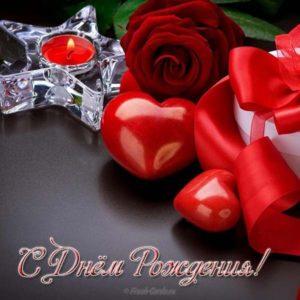 Красивая открытка с др скачать бесплатно на сайте otkrytkivsem.ru