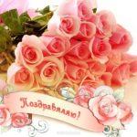Красивая открытка с рождением для женщин скачать бесплатно на сайте otkrytkivsem.ru