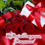 Красивая открытка с рождением доченьки скачать бесплатно на сайте otkrytkivsem.ru