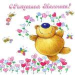 Красивая открытка с рождением мальчика скачать бесплатно на сайте otkrytkivsem.ru