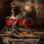 Красивая открытка с юбилеем 55 мужчине скачать бесплатно на сайте otkrytkivsem.ru