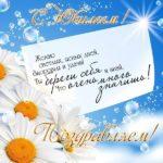 Красивая открытка с юбилеем женщине скачать бесплатно на сайте otkrytkivsem.ru