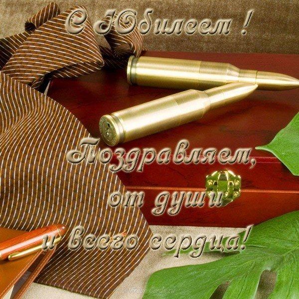 Красивая открытка с юбилеем женщине скачать бесплатно скачать бесплатно на сайте otkrytkivsem.ru
