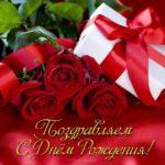 Красивая открытка учителю на день рождения скачать бесплатно на сайте otkrytkivsem.ru