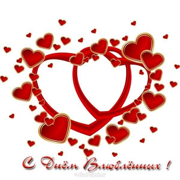 krasivaya otkrytka valentinov den