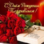 Красная открытка с днем рождения скачать бесплатно на сайте otkrytkivsem.ru