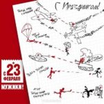 Креативная открытка мальчикам на 23 февраля скачать бесплатно на сайте otkrytkivsem.ru