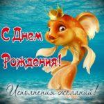 Креативная поздравительная открытка с днем рождения скачать бесплатно на сайте otkrytkivsem.ru