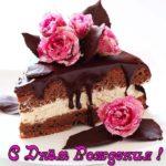 Лаконичная открытка с днем рождения скачать бесплатно на сайте otkrytkivsem.ru