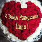 Легкая открытка на день рождения папе скачать бесплатно на сайте otkrytkivsem.ru