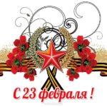 Лёгкая открытка на 23 февраля скачать бесплатно на сайте otkrytkivsem.ru