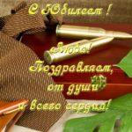 Люба с юбилеем открытка скачать бесплатно на сайте otkrytkivsem.ru