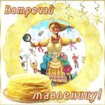 Масленица чучело картинка скачать бесплатно на сайте otkrytkivsem.ru