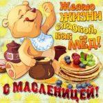Масленица детская картинка скачать бесплатно на сайте otkrytkivsem.ru