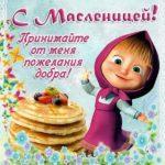 Масленица картинка для детей скачать бесплатно на сайте otkrytkivsem.ru
