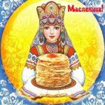 Масленица лицо картинка скачать бесплатно на сайте otkrytkivsem.ru