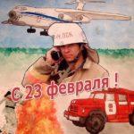 МЧС открытка 23 февраля скачать бесплатно на сайте otkrytkivsem.ru