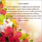 Международный день акушерки картинка скачать бесплатно на сайте otkrytkivsem.ru