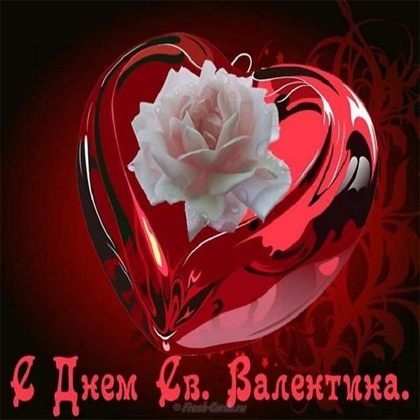 mobilnaya otkrytka s dnem svyatogo valentina