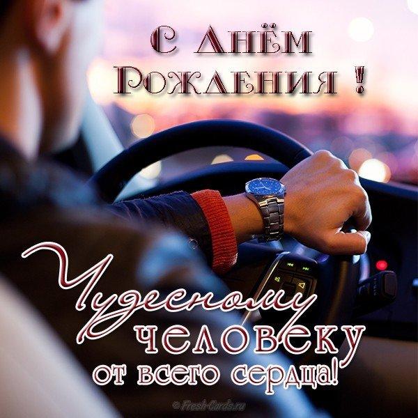 modnaya otkrytka s dnem rozhdeniya