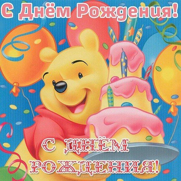 multyashnaya otkrytka s dnem rozhdeniya