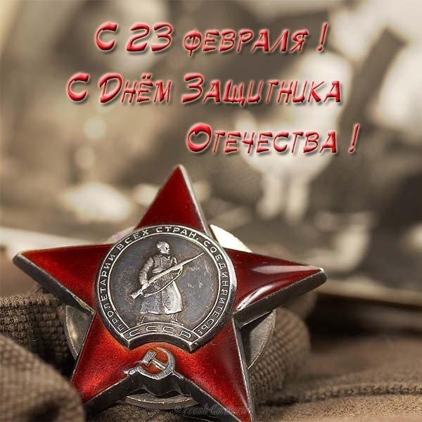 muzhskaya otkrytka s fevralya
