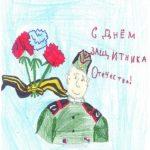 Нарисованная открытка на 23 февраля карандашом скачать бесплатно на сайте otkrytkivsem.ru