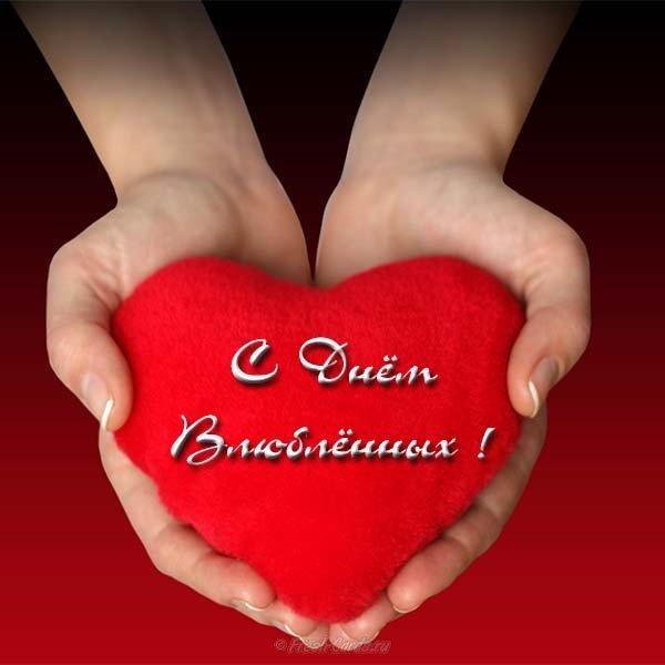 nezhnaya otkrytka s dnem svyatogo valentina
