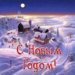Новый год картинка для детей скачать бесплатно на сайте otkrytkivsem.ru