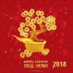 Новый год по восточному календарю 2018 открытка скачать бесплатно на сайте otkrytkivsem.ru