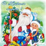 Новогодний рисунок фото скачать бесплатно на сайте otkrytkivsem.ru