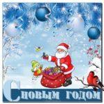 Новогодняя открытка 50 х 60 х годов скачать бесплатно на сайте otkrytkivsem.ru