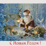 Новогодняя открытка 80 годов фото скачать бесплатно на сайте otkrytkivsem.ru