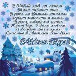 Новогодняя открытка отечественная скачать бесплатно на сайте otkrytkivsem.ru
