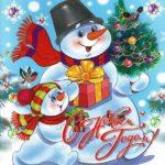 Новогодняя открытка рисунок скачать бесплатно на сайте otkrytkivsem.ru