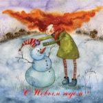 Новогодняя открытка рисунок карандашом скачать бесплатно на сайте otkrytkivsem.ru