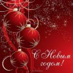 Новогодняя открытка шаблон распечатать скачать бесплатно на сайте otkrytkivsem.ru