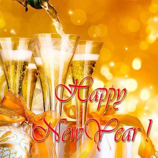 Парень, счастливого нового года открытка на английском языке
