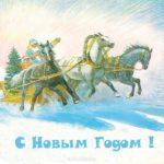Новогодняя рисунок картинка скачать бесплатно на сайте otkrytkivsem.ru