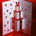 Объёмная открытка на рождество скачать бесплатно на сайте otkrytkivsem.ru