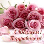 Очень красивая открытка с юбилеем женщине скачать бесплатно на сайте otkrytkivsem.ru