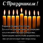 Официальное поздравление с ханукой скачать бесплатно на сайте otkrytkivsem.ru