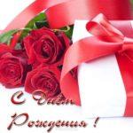 Онлайн открытка с днем рождения женщине скачать бесплатно на сайте otkrytkivsem.ru
