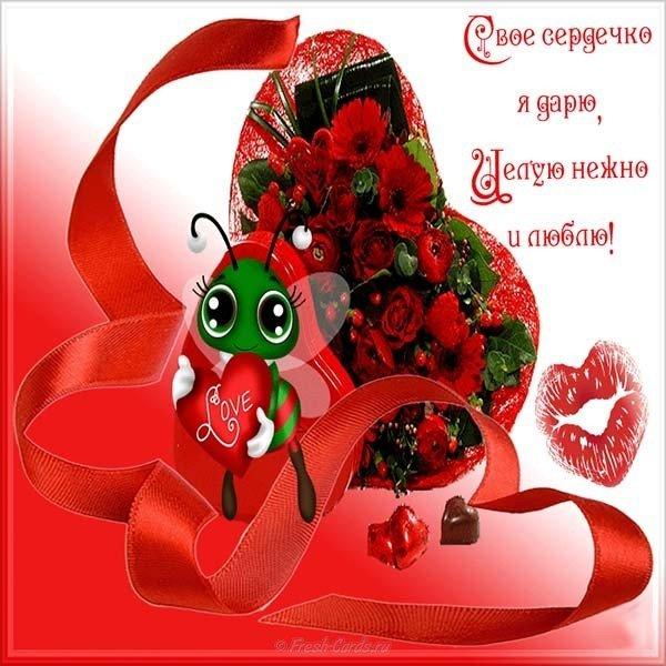 originalnaya otkrytka na den svyatogo valentina